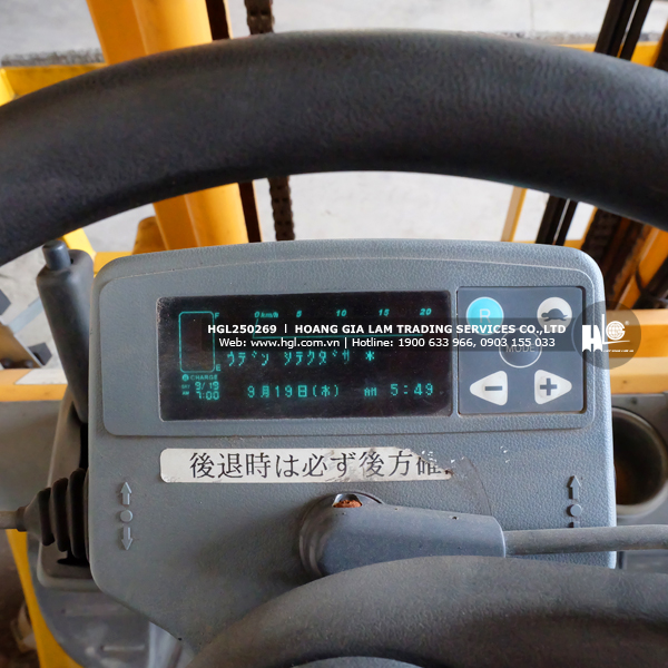 xe-nang-nichiyu-FB25P-75B-450SF-269-hgl-8