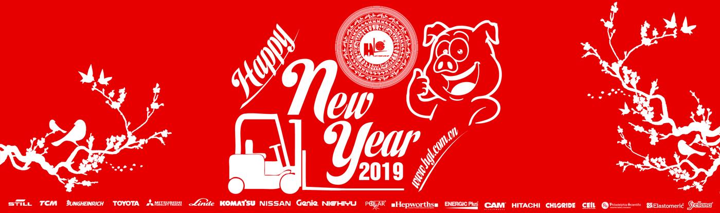 happy-new-year-2019-ky-hoi