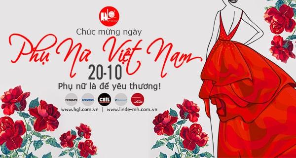 HGL chúc mừng ngày Phụ Nữ Việt Nam 20/10/2020