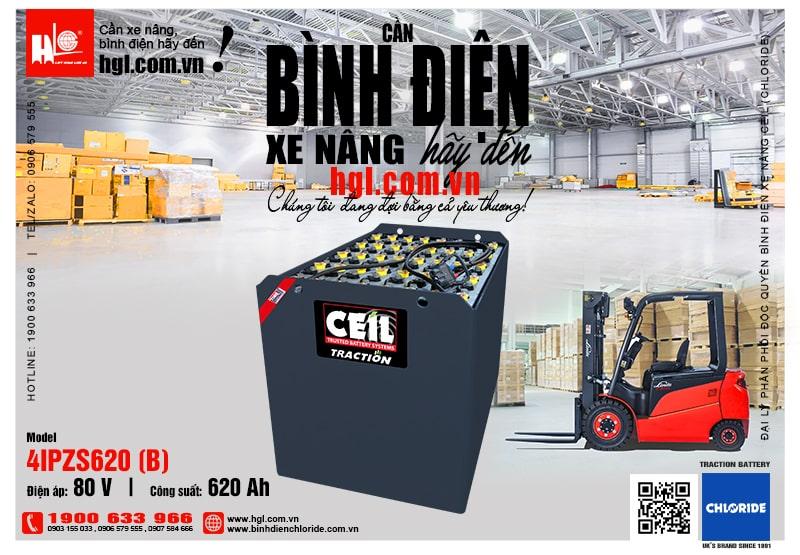 Bình điện xe nâng CEIL (Chloride) 80V - 620Ah 4IPZS620 (B)